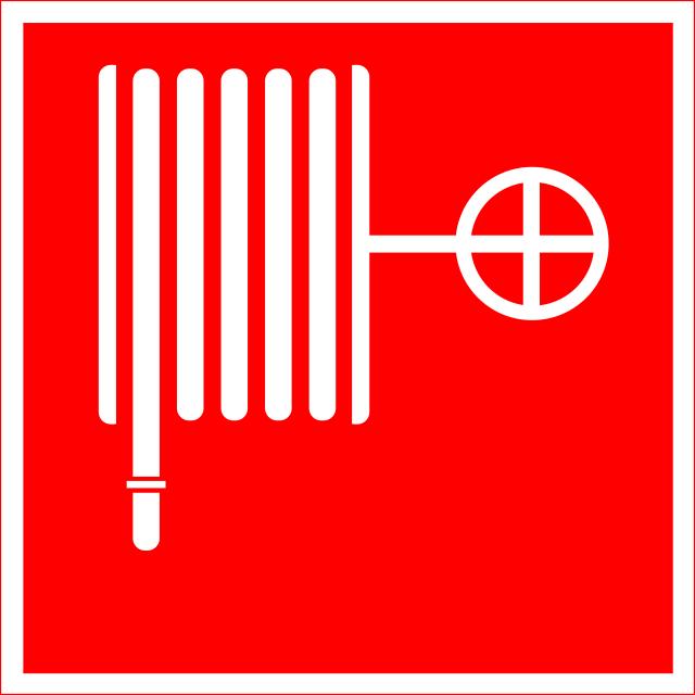 производители пожарных кранов: